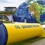 Газпром инвестирует 30 млрд. евро в Азии