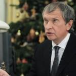 Игорь Сечин – начальник «нефтяного отдела» Путина