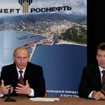 Путин говорит о «смешанных чувствах»  в сделке с BP