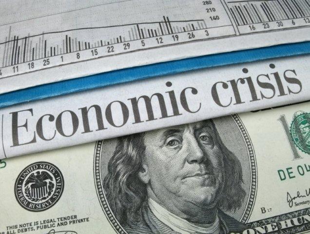 Мировой финансовый кризис 2008 года