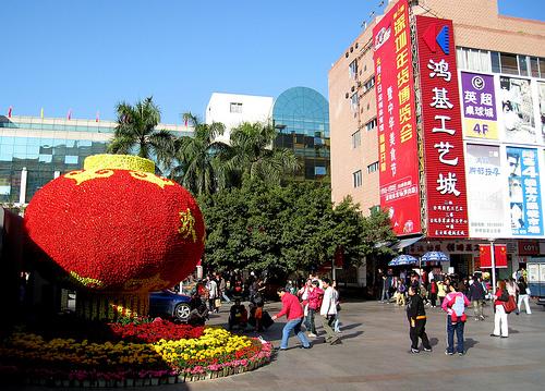 Донгмен, КНР