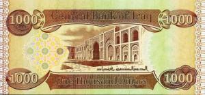 1000 динаров Ирака