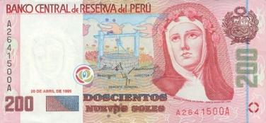 200-новых-солей-Перу