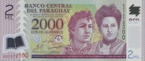 2000 парагвайских гуарани