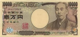 купюра 10000 японских йен