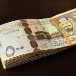 Новый реал Саудовской Аравии