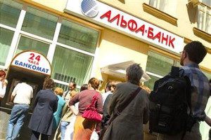 Альфа-Банк калькулятор