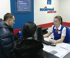 Банк «Восточный экспресс» - отзывы