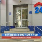 Восточный экспресс банк: онлайн-заявка на кредит