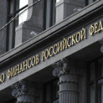 Положение о Министерстве финансов РФ