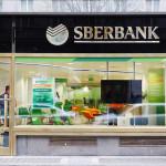 Банк-на-Диване