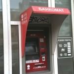 финансовый анализ банка