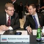 Органы управления финансами в РФ