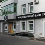 «Траст» банк — отзывы