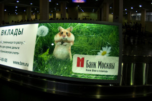 банк москвы отделения