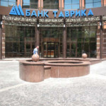 Банк «Таврика» последние новости