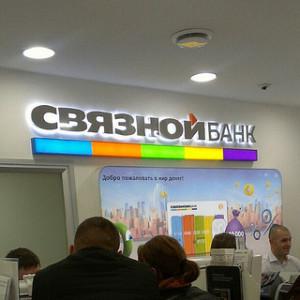 Кредитные карты банка «Связной»
