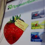ЦБ РФ ввел внешнее управление в Москомприватбанке, дочке украинского Приватбанка