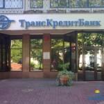 Банк ТрансКредитбанк
