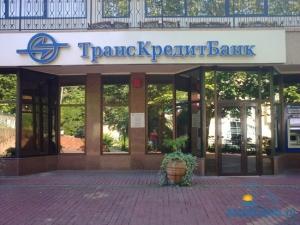 транскредитбанк банкоматы