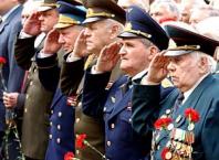 вторая пенсия военным