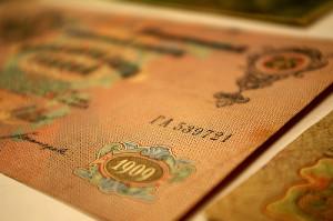рейтинг российских банков 2014