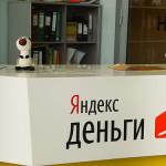 Как снять деньги с Яндекс деньги