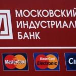 Московский индустриальный банк телебанк