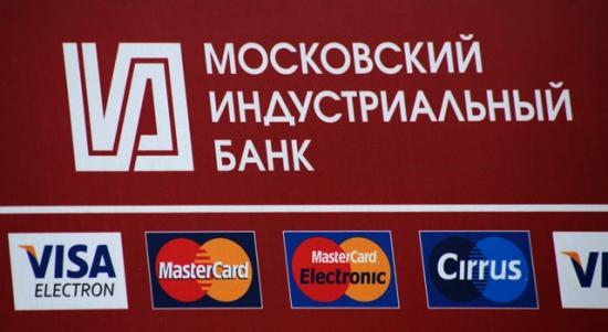 телебанк интернет московский индустриальный банк