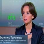 Российское Национальное Рейтинговое Агентство