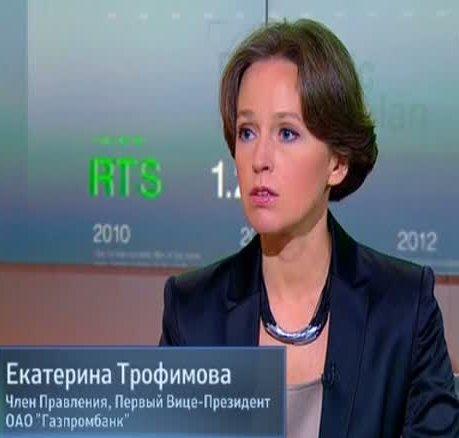 Российское Рейтинговое Агентство