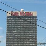 Как получить кредит в Москве