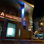 Досрочное погашение кредитов в Альфа-банке