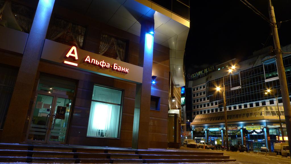 погашение кредитов в Альфа-банке