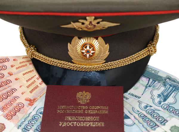 График выплаты пенсий в феврале через отделения сбербанка в москве