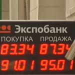 Каким будет курс доллара в марте 2016 года