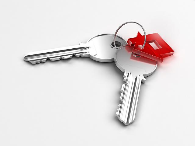 кредит под залог квартиры в сбербанке