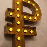 Валютная пара USD/RUB — перспективы движения на ближайшие недели