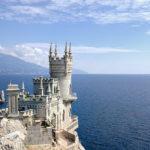 Вывод webmoney Крым