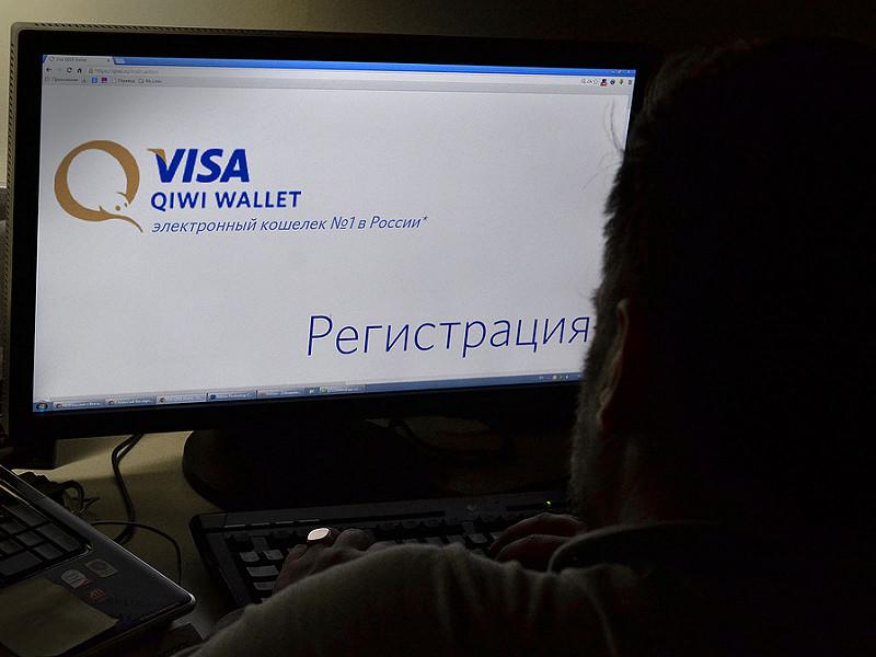 Зачем нужен Qiwi кошелек