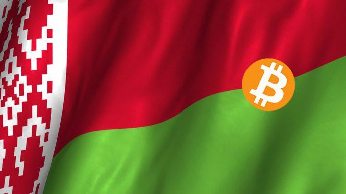 развитие криптовалют и блокчейн-технологий