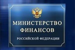 Минфин России озвучил ограничения для ICO