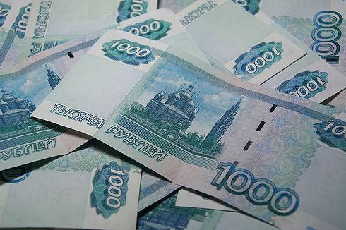курс доллара на март 2018