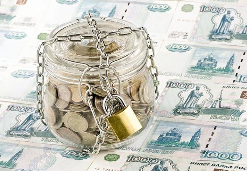 виды счетов открываемых банками клиентам