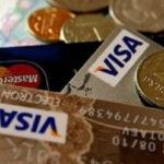 Виды счетов в банке