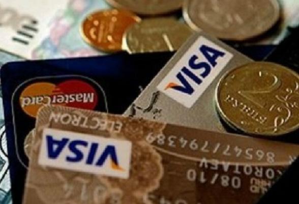 виды счетов открываемых в банках