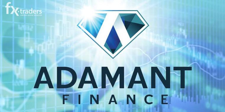 Брокер Adamant finance