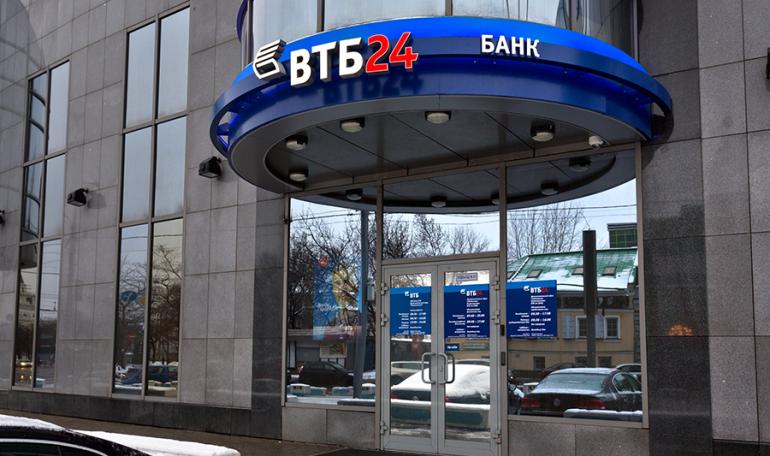 каком банки можно взять кредит
