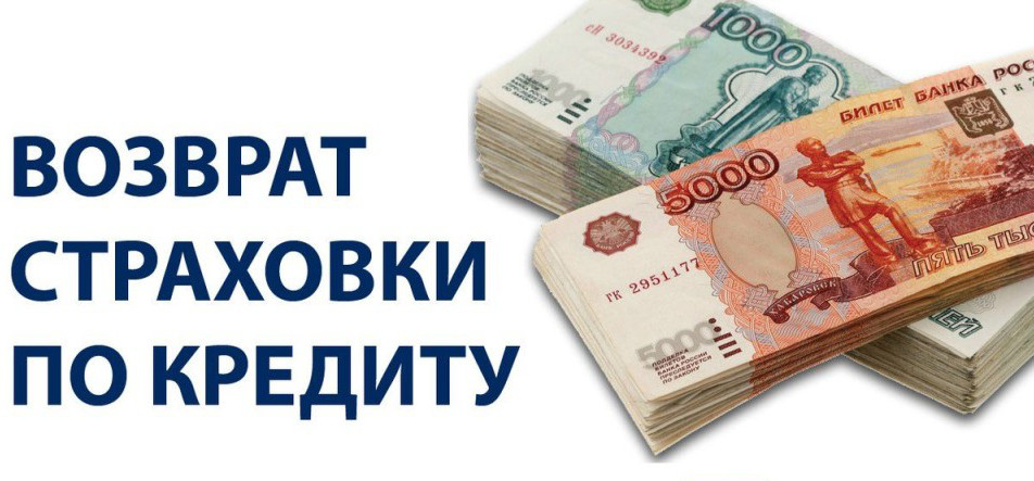 НДФЛ: проценты по займу - nalog-expertru
