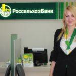 В каком банке взять кредит